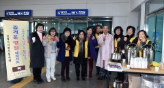 김제 지평선봉사대 설명절 무료 茶(차) 봉사활동 펼쳐