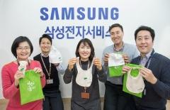 삼성전자서비스, 사회복지시설에 영유아 '베이비키트' 기증
