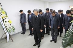 김병숙 한국서부발전 사장, 故 김용균 씨 분향소 조문