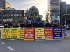 이천시의회, SK하이닉스 반도체 특화 클러스터 이천 유치 시민홍보