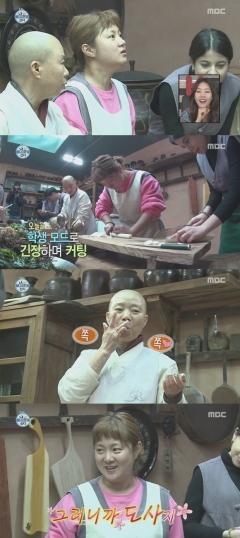 """'나 혼자 산다' 박나래, 템플스테이 사찰음식에 감탄…""""뺨 맞지 않고 통과"""""""