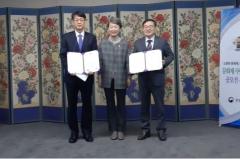 김제시, 문화재 재난안전분야 기관표창 수상