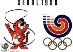 2032년 평양과 공동으로 올림픽 유치할 도시는…서울? 부산?