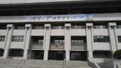 인천시, 시청 앞 등 교통체증지역 구간 불법 주정차 합동단속