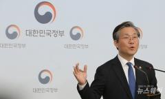 """성윤모 """"소재·부품·장비 산업 관련 예타 면제절차 곧 마무리"""""""