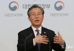 """성윤모 장관 """"소부장 성과 가시화하겠다"""""""