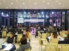 전주기전대학, 2018학년도 산학협력 활성화 위한 산학간담회 개최