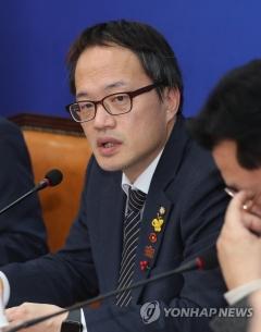 민주당, '김경수 실형' 판결문 분석 결과 발표