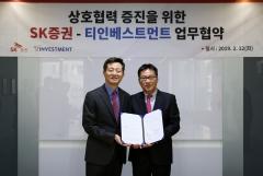 """SK증권, 티인베스트먼트와 MOU """"벤처기업 육성"""""""