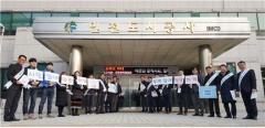 인천도시공사, 국민권익위원회 부패방지 시책평가 2등급 획득