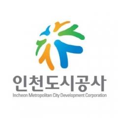 인천도시공사, 남자핸드볼선수단 지도자 공개채용