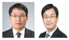 '천정희 서울대 교수·임태원 현대차 센터장' 포스코청암상 수상