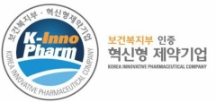 혁신형 제약사, 올해 신약연구에 1조 7000억 투자