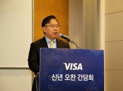 """패트릭 윤 비자코리아 대표 """"국내 핀테크‧스타트업 지원하겠다"""""""
