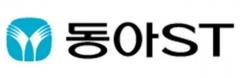 동아에스티, 지난해 영업익 393억원…전년비 3.2% 증가