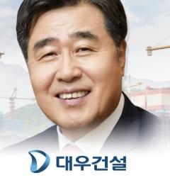 대우건설 선박 대여업 진출…밸류업 본격화(상보)