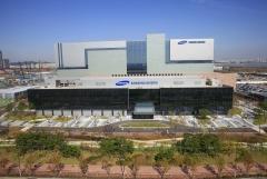 삼성바이오에피스, 유럽 학회에서 환자 처방 데이터 발표