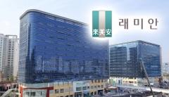 """[단독]삼성물산, 반포3주구 곧 출사표 ···""""설계 파트너 물색"""""""