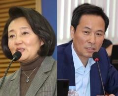 박영선·우상호 입각설, 총선 앞두고 '서울시장 디딤돌'되나