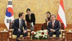 문 대통령, 오스트리아 쿠르츠 총리와 양국 협력관계 약속