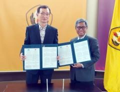 목포대, 인도네시아 우수 대학과 협력체계 구축