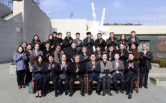 ACC에서 '2019 재외 문화원장·문화홍보관 회의' 개최