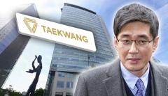 '회장님표' 김치 팔아 총수 주머니 채운 태광그룹