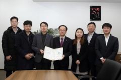 강원랜드희망재단, 폐광지역 노인일자리 창출 업무협약 체결