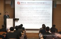 """""""성장둔화, 소주성 탓 아냐"""" vs """"혁신성장으로 가야"""""""