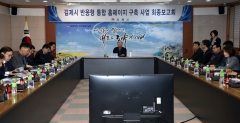 김제시, 반응형 통합 홈페이지 구축 완료