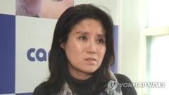 '케어' 박소연 대표 또 고발당해…이번엔 모금액 2억 횡령 혐의