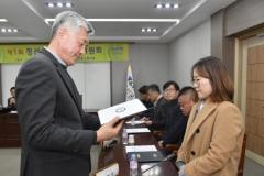 정선군, '청년이 살기 좋은 정선' 만든다…청년정책위원회 개최