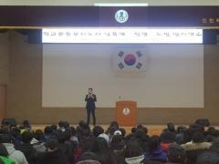 인천시교육청, 학교 운동부 지도자 성폭력ㆍ청렴ㆍ도핑방지 연수
