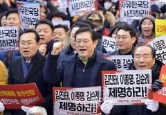 이용섭 광주광역시장, 5·18 폄훼·왜곡 자유한국당 의원들 제명 촉구!