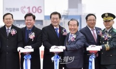 광주광역시, 5·18민주화운동 상징 '전일빌딩' 리모델링 기공식