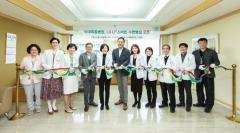 이화의료원, 국내 최초 '스마트 수면병실' 오픈