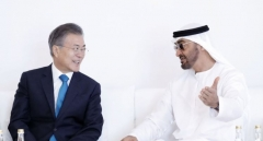 문대통령, 오늘 UAE 왕세제와 정상회담…오찬에 이재용·최태원 참석