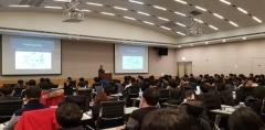 한국미래기술교육硏, 뉴로모픽 기술 이용한 인공지능 반도체 세미나 개최
