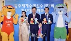 이용섭 시장, '이낙연 국무총리· 오정해 국악인' 홍보대사 위촉