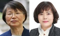 청와대 과기보좌관 이공주·새만금청장 김현숙