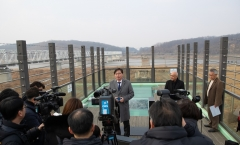 경기도, DMZ '분단' 아닌 '평화와 희망' 공간으로 조성