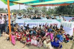 SK증권·한국중부발전·에코아이, 방글라데시 쿡스토브 보급사업 시행