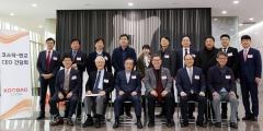 코스닥협회, 제1차 코스닥·판교 CEO간담회 개최
