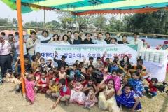 중부발전, 방글라데시에 따뜻한 손길...봉사활동 및 CDM 사업 세미나 개최