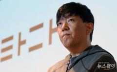 검찰, '유사택시 논란' 이재웅 쏘카 대표에 징역 1년 구형
