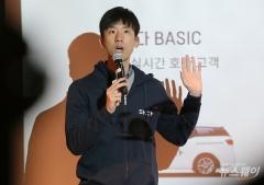 """'타다' 박재욱 대표 """"택시 개편안, 기존 제도·이해관계 중심 한계"""""""