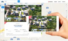 밸류맵-에이투젯 부동산 VR서비스 출시 위한 MOU 체결
