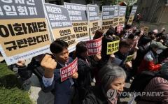 '신생아 집단 사망' 이대목동병원 의료진, 1심서 7명 전원 무죄