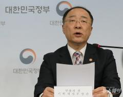 """홍남기 """"증권거래세 폐지 안 해…단계적 인하계획"""""""