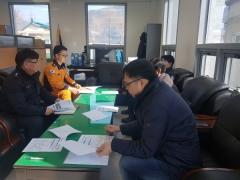 정선소방서·전통시장 상인회 및 유관기관 간담회